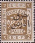 [Design of Palestine Overprinted, type P10]