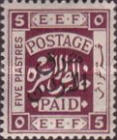[Design of Palestine Overprinted, type P11]