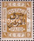 [Design of Palestine Overprinted, type P12]