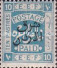 [Design of Palestine Overprinted, type P13]