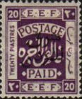 [Design of Palestine Overprinted, type P14]