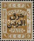 [As Previous - Different Perforation, type P15]