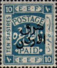 [As Previous - Different Perforation, type P16]