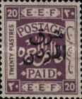 [As Previous - Different Perforation, type P17]