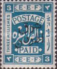 [Design of Palestine Overprinted, type P2]
