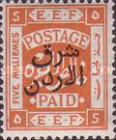 [Design of Palestine Overprinted, type P4]