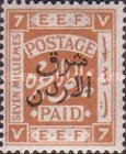 [Design of Palestine Overprinted, type P6]