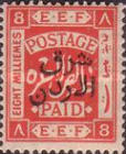 [Design of Palestine Overprinted, type P7]