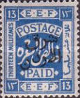 [Design of Palestine Overprinted, type P9]