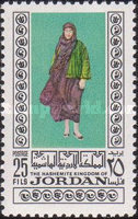 [Jordanian Women's Costumes, type RA]