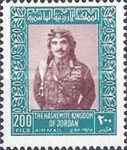 [King Hussein the Second, Typ RJ4]