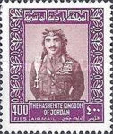 [King Hussein the Second, Typ RJ5]
