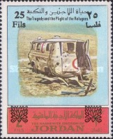 [Issues of 1970 Surcharged, type RW11]