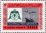 [The 25th Anniversary of King Hussein, type SL]