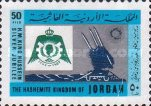[The 25th Anniversary of King Hussein, type SO]