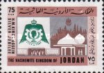 [The 25th Anniversary of King Hussein, type SP]