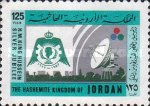 [The 25th Anniversary of King Hussein, type SQ]