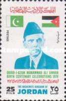 [The 100th Anniversary of the Birth of Muhammad Ali Jinnah, 1st Governor-General of Pakistan, type SX]