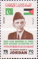 [The 100th Anniversary of the Birth of Muhammad Ali Jinnah, 1st Governor-General of Pakistan, type SX1]