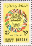 [The 25th Anniversary of Arab Postal Union, type SY]