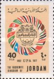 [The 25th Anniversary of Arab Postal Union, type SY1]
