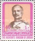 [King Hussein, Dated 1979, type TP1]