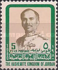 [King Hussein the Second, Dated 1980, type TP2]