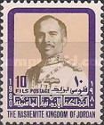 [King Hussein the Second, Dated 1980, type TP3]