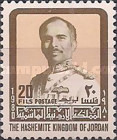 [King Hussein the Second, Dated 1980, type TP4]