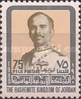 [King Hussein the Second, Dated 1980, type TP5]