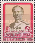 [King Hussein the Second, Dated 1980, type TP6]