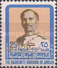 [King Hussein the Second, Dated 1980, type TP7]