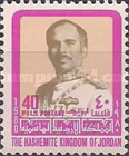 [King Hussein the Second, Dated 1980, Typ TP8]