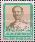 [King Hussein the Second, Dated 1980, type TP9]