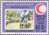 [Red Crescent, type TX1]