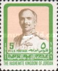 [King Husseing the Second, Dated 1981, Typ UI]