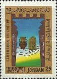 [Jordan Monuments, type UJ]