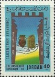 [Jordan Monuments, type UJ2]