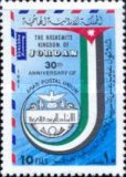 [The 30th Anniversary of Arab Postal Union, type UK]