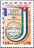 [The 30th Anniversary of Arab Postal Union, type UK1]