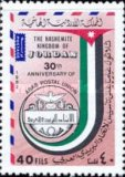[The 30th Anniversary of Arab Postal Union, type UK2]