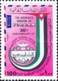[The 30th Anniversary of Arab Postal Union, type UK4]