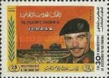 [Independence, Army Day and 30th Anniversary of King's Accession to Throne, Typ UM]