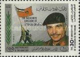 [Independence, Army Day and 30th Anniversary of King's Accession to Throne, Typ UP]
