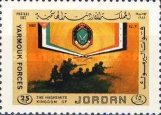 [Jerusalem, type UR1]