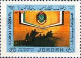 [Jerusalem, type UR3]
