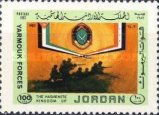 [Jerusalem, type UR4]