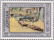 [Massacre of Palestinian Refugees in Sabra and Shatila Camps, type VI]