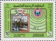 [Royal Jordanian Radio Amateurs Society, type VL]