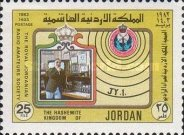 [Royal Jordanian Radio Amateurs Society, type VL1]
